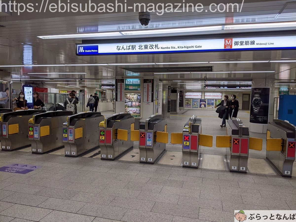 大阪メトロなんば駅 コインロッカー