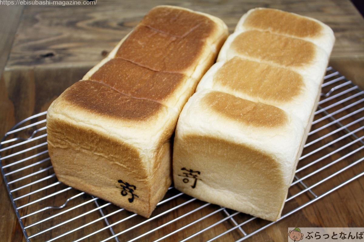 嵜本 定番食パン
