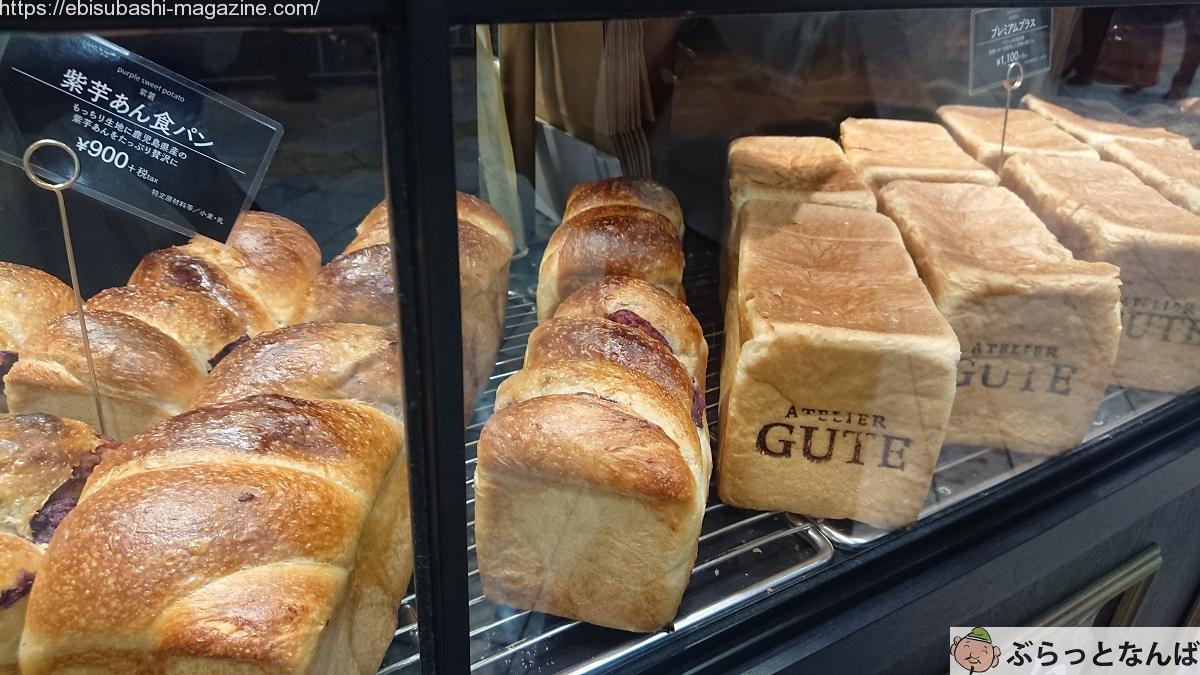 グーテ食パン