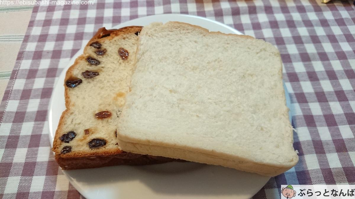 嵜本食パン