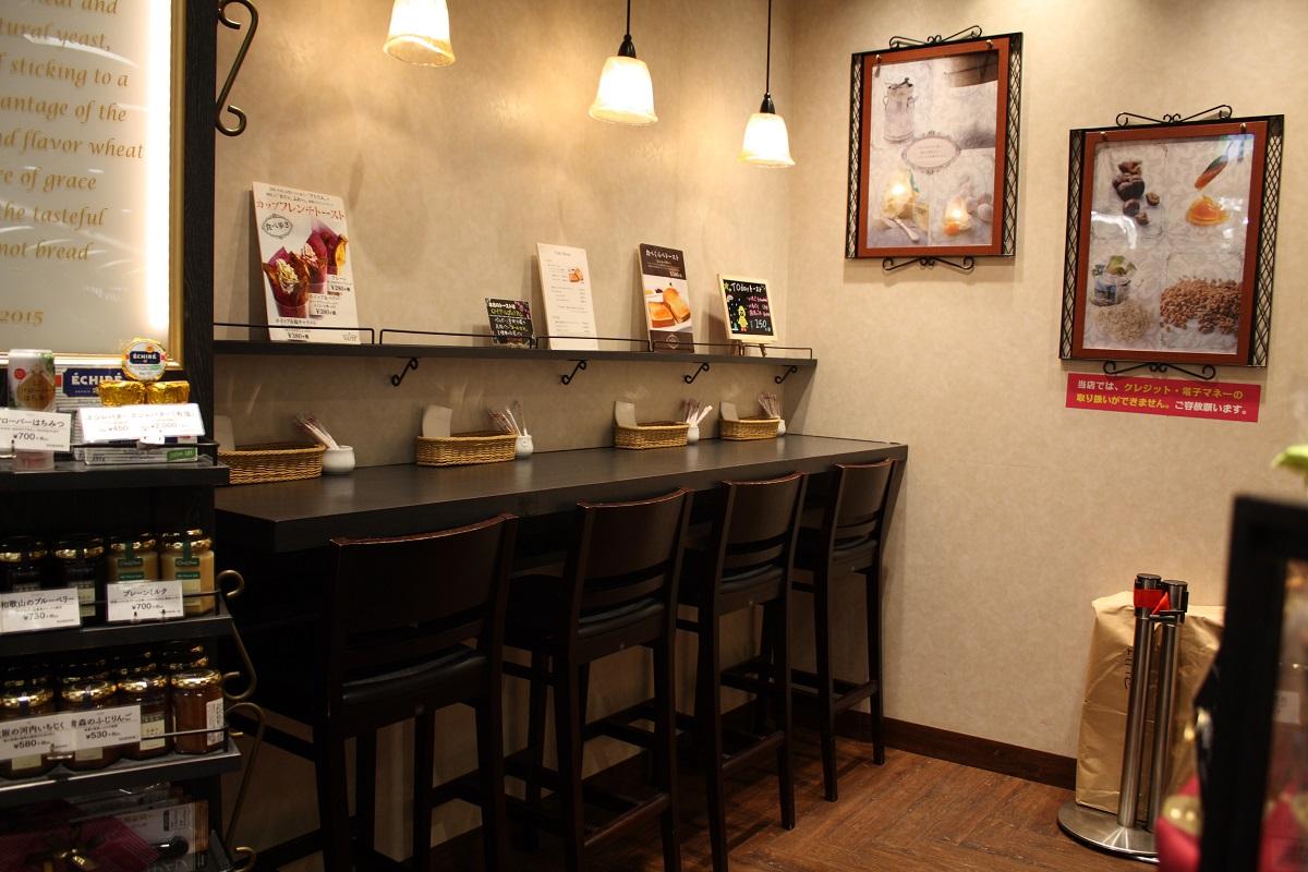 アトリエグーテ飲食スペース