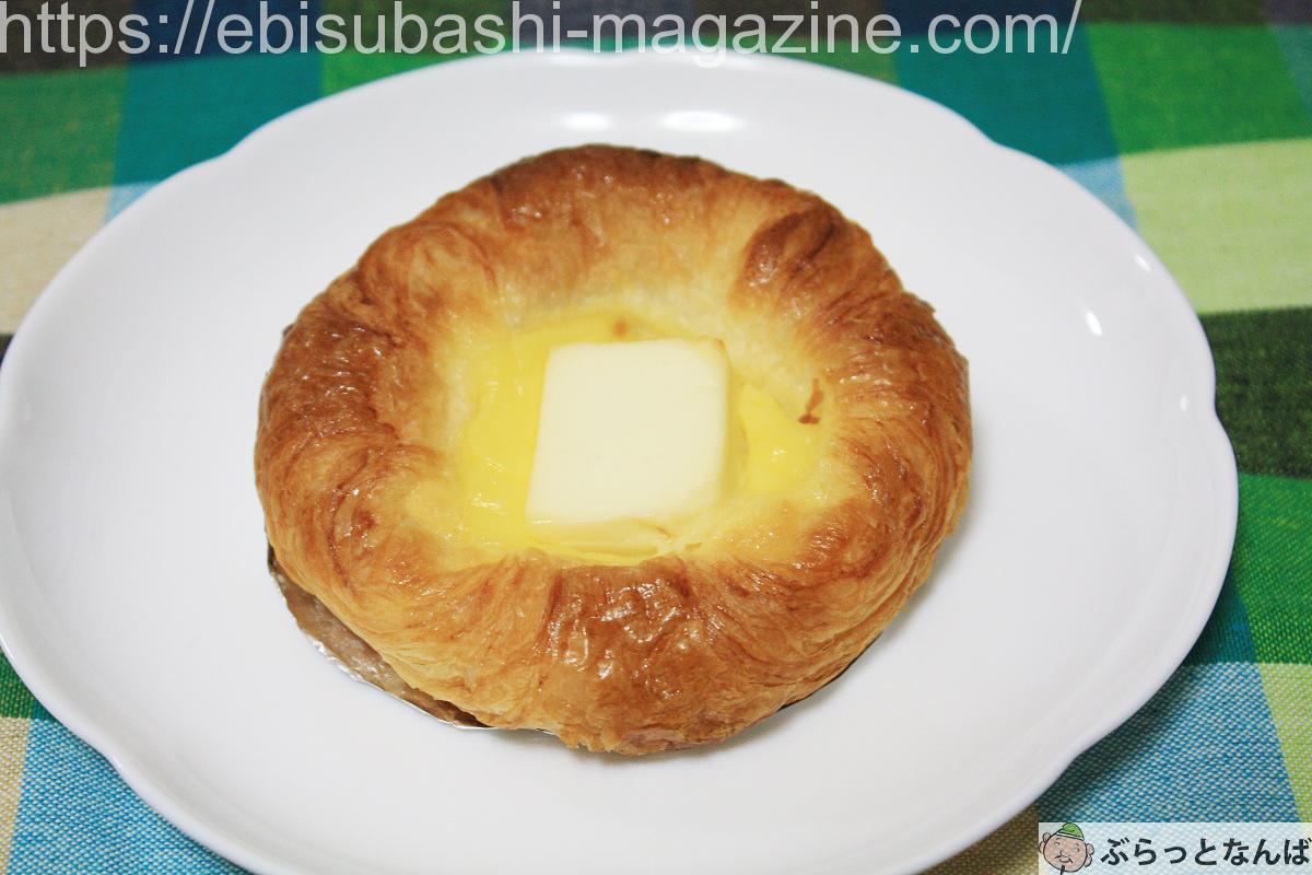 kiriクリームチーズパン
