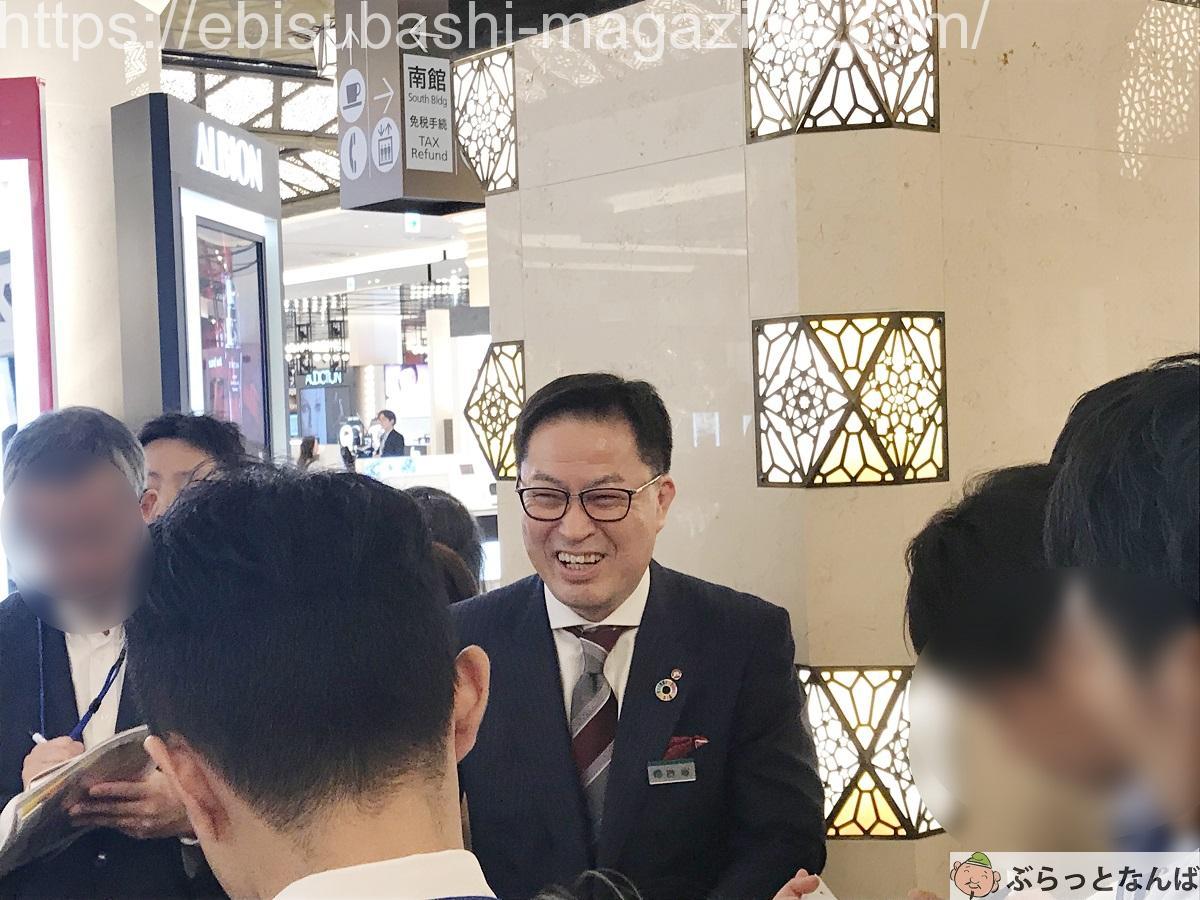 大丸心斎橋店の西阪店長