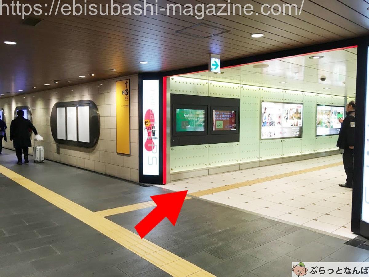 大阪メトロなんば駅15番B出口付近