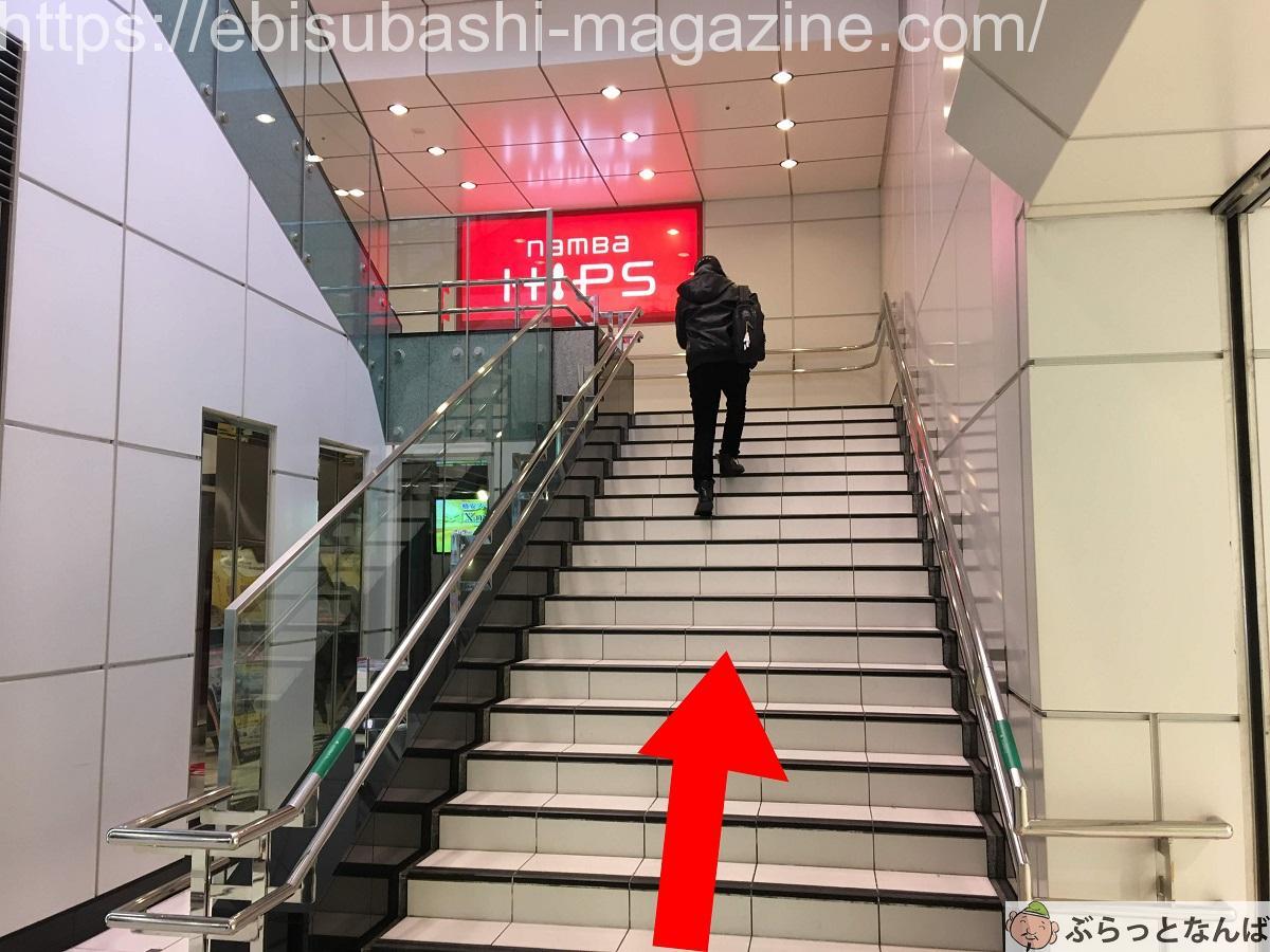 大阪メトロなんば駅15番B出口