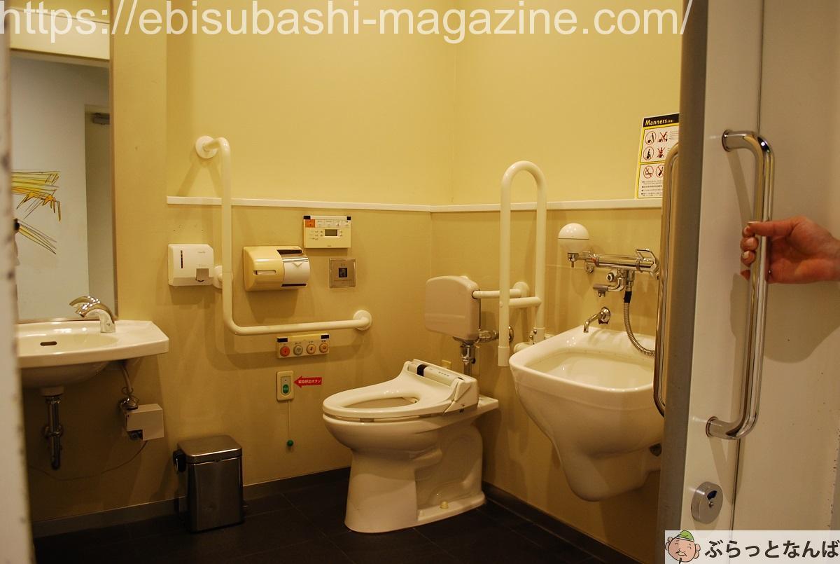 なんばマルイ オストメイトトイレ