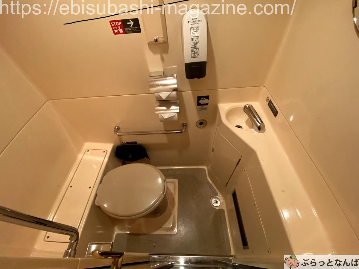 ラピート女性用トイレ