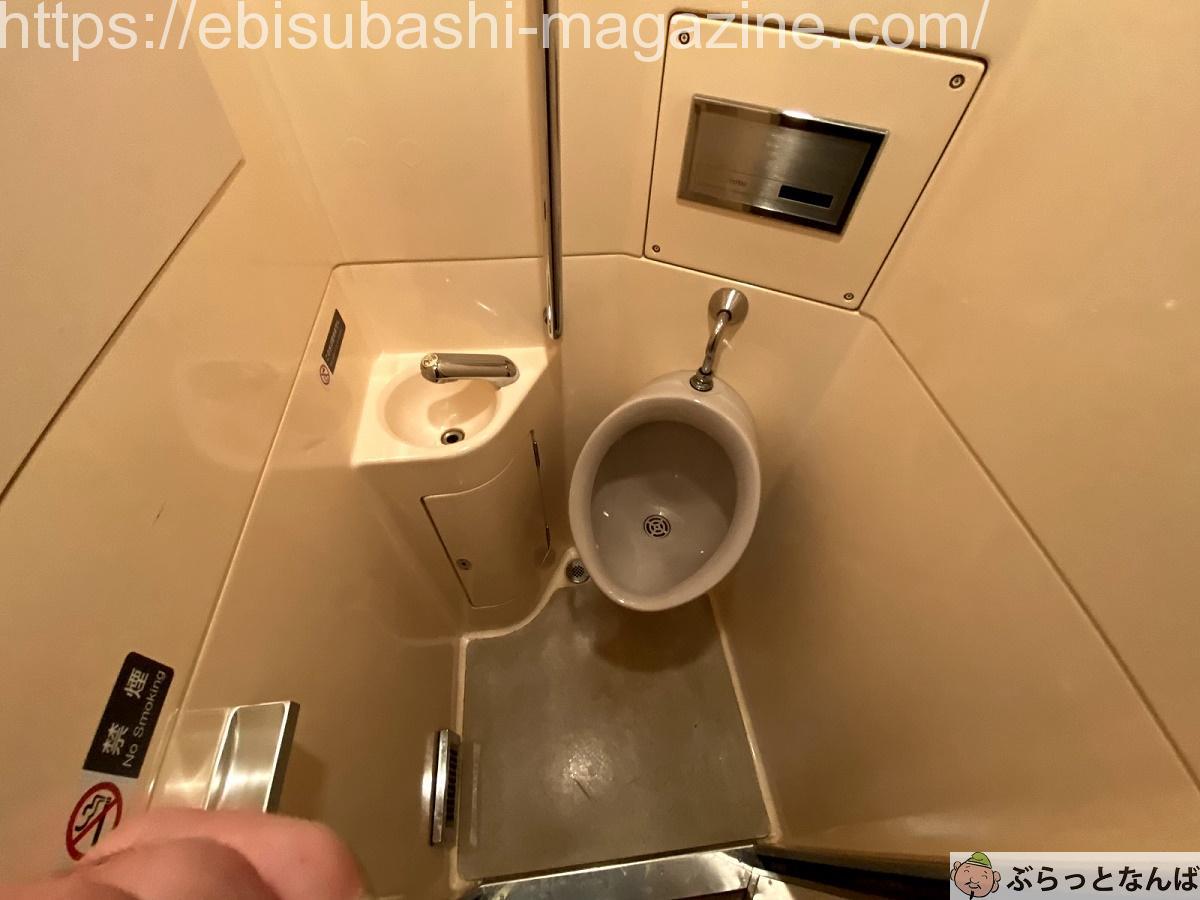 ラピート男性用トイレ