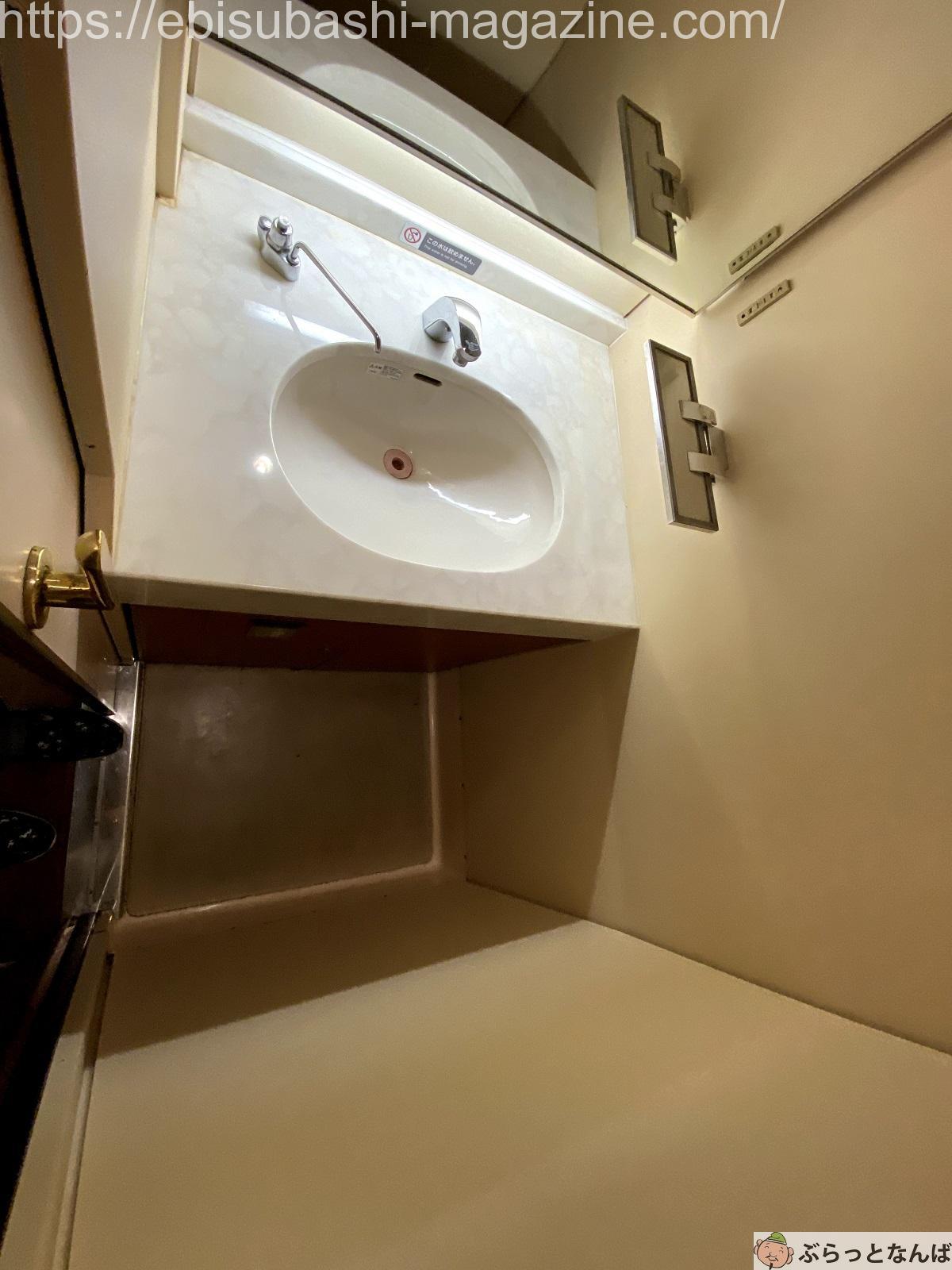 ラピート洗面台