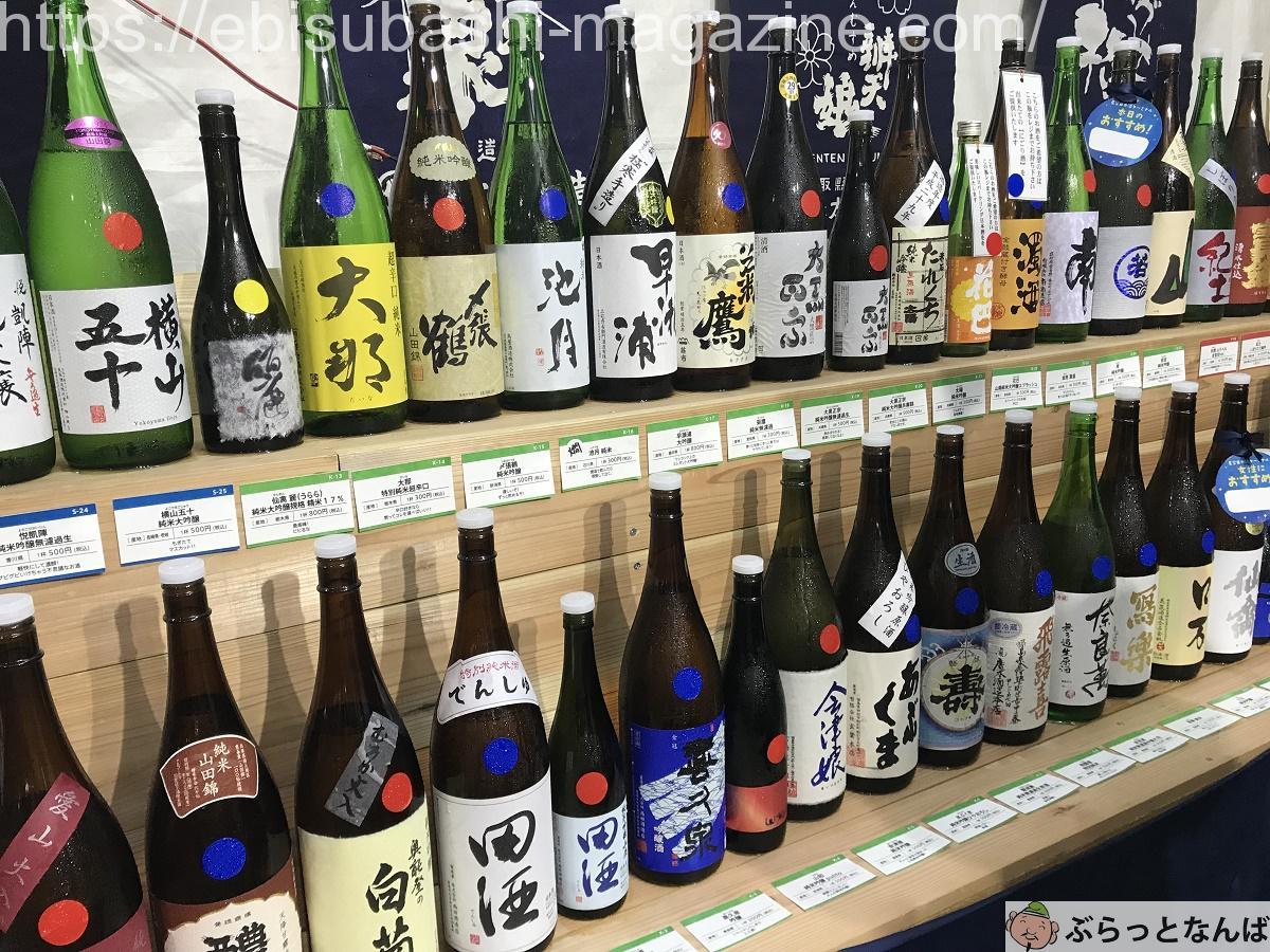 星空スタンド日本酒ラインナップ
