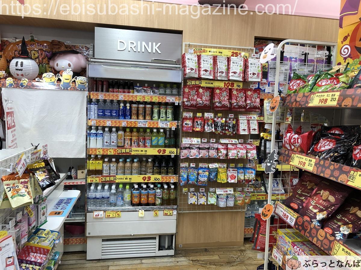 ココカラファイン戎橋店2階
