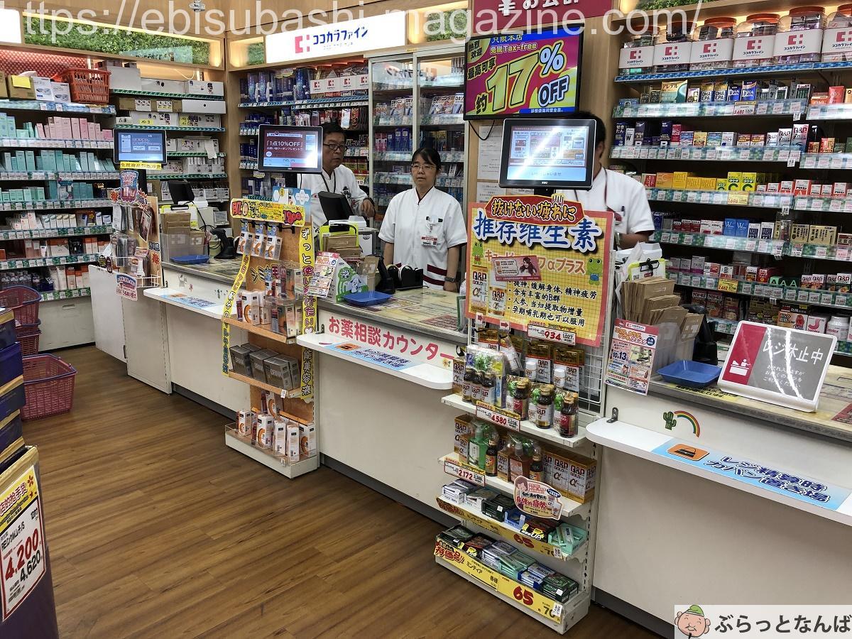 ココカラファイン戎橋店カウンター