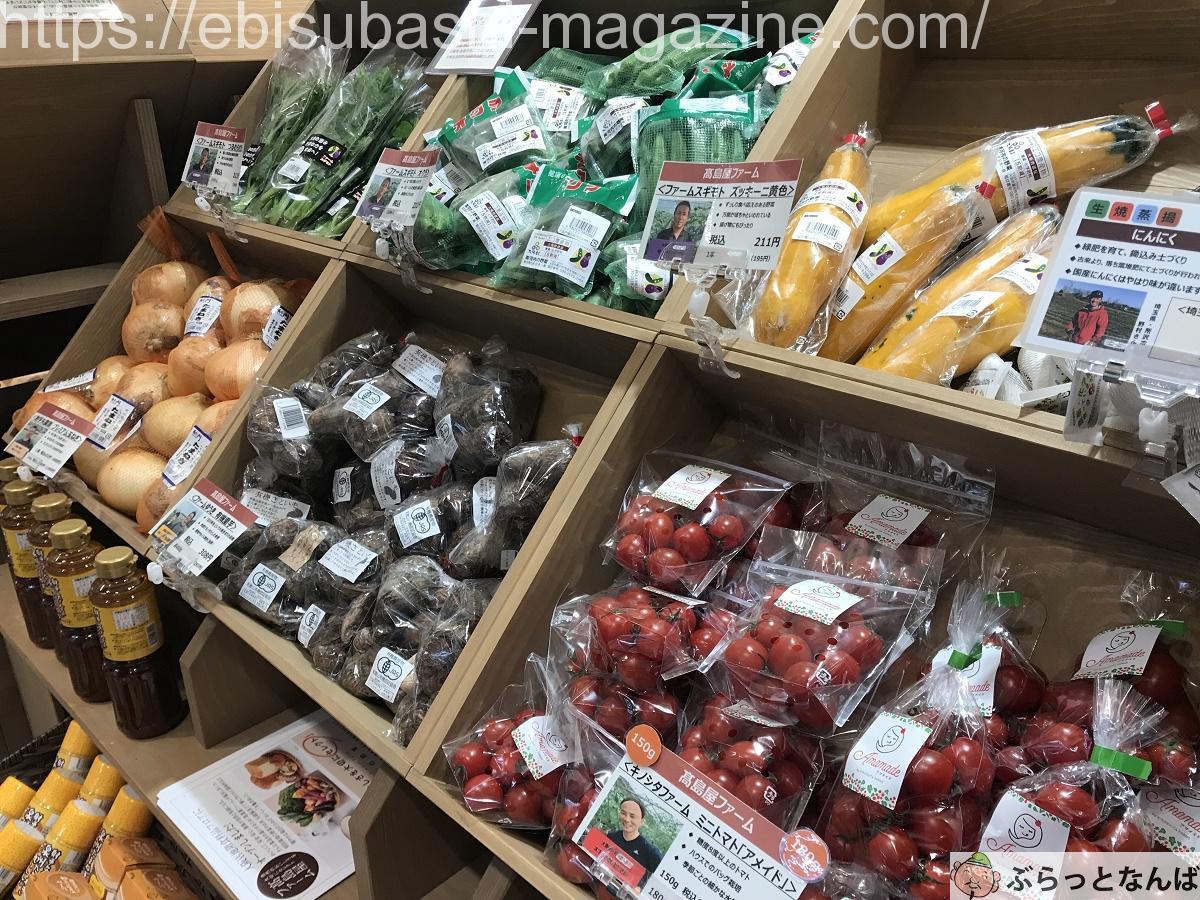 高島屋ファーム大阪 野菜