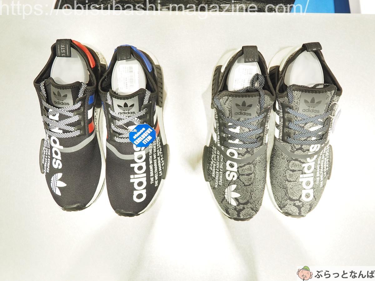adidas Originals NMD_R1 atmos CORE BLACK/RUNNINNG WHITE/RUNNINNG WHITE 19FW-S