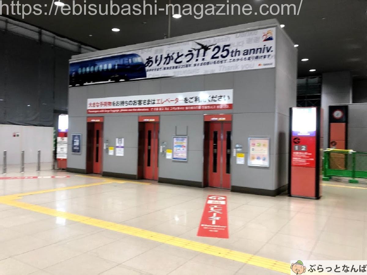 関西空港駅 ホーム