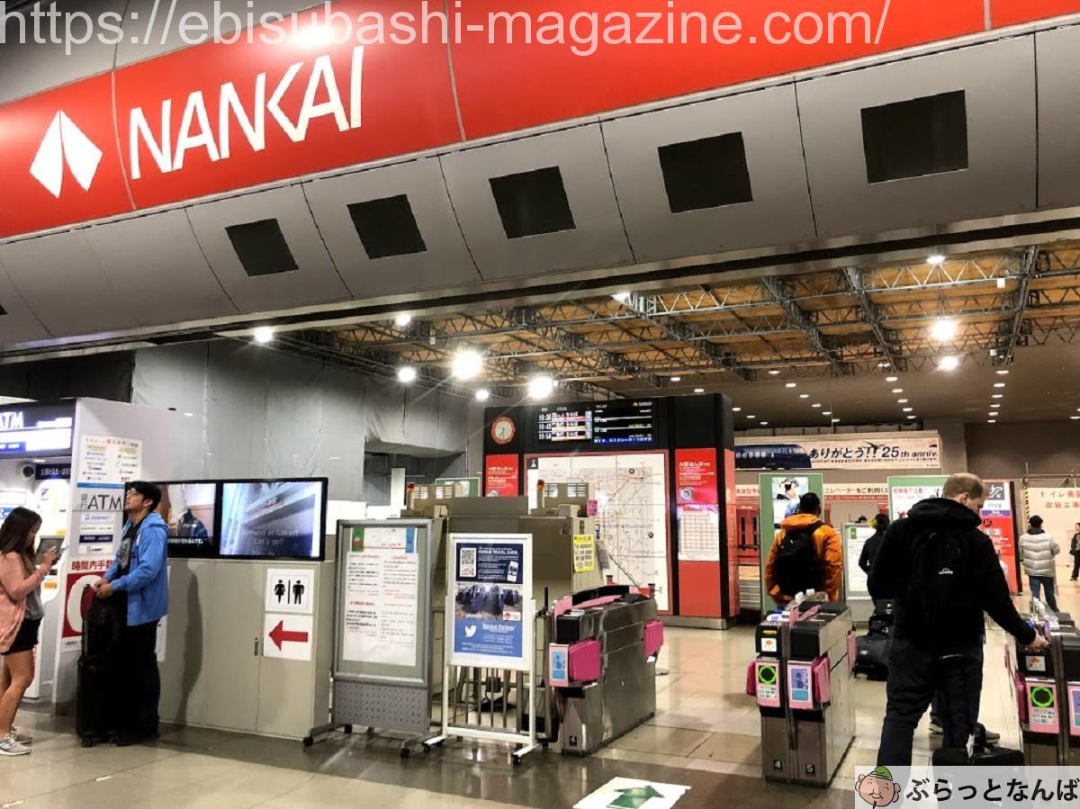 南海関西空港駅 改札