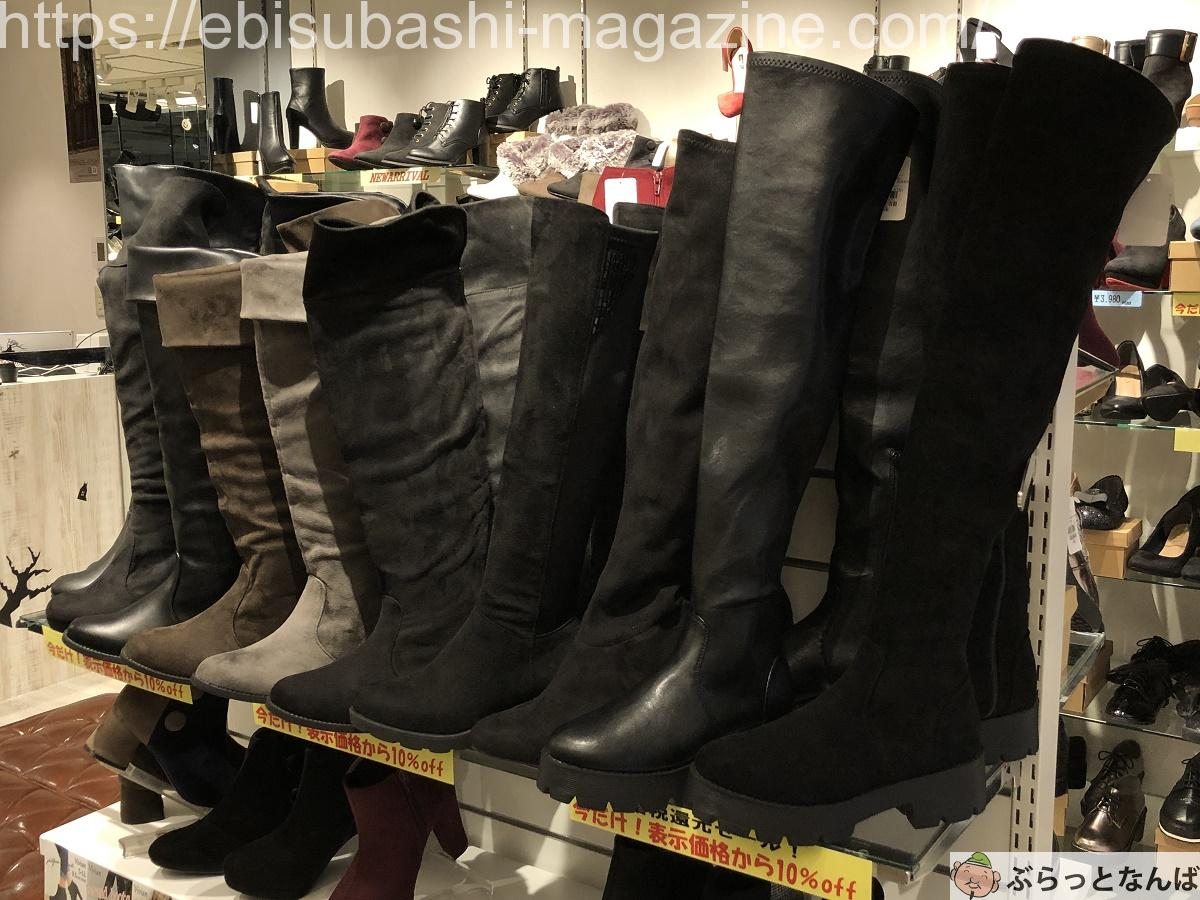vivian collection ブーツ