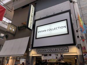 vivian collection