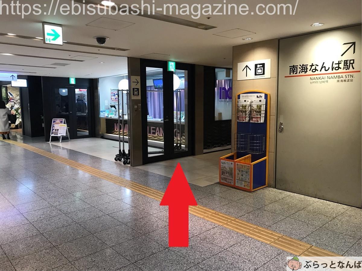 なんばCITY喫煙所