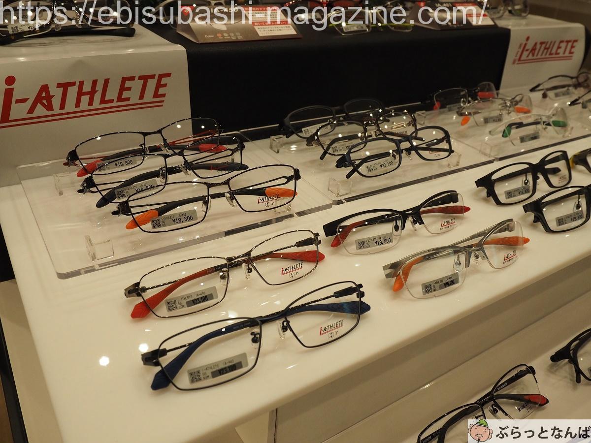 眼鏡市場なんば店