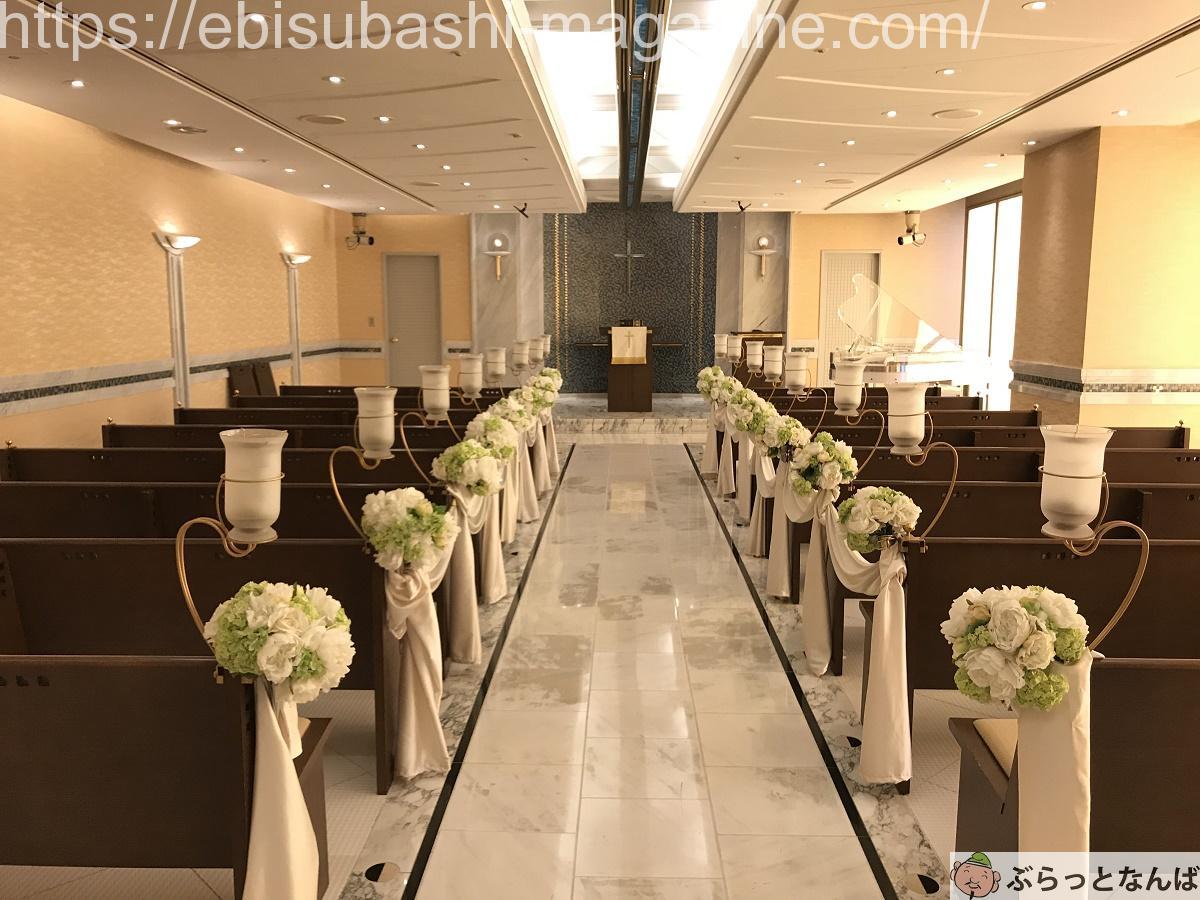 スイスホテル南海大阪 結婚式
