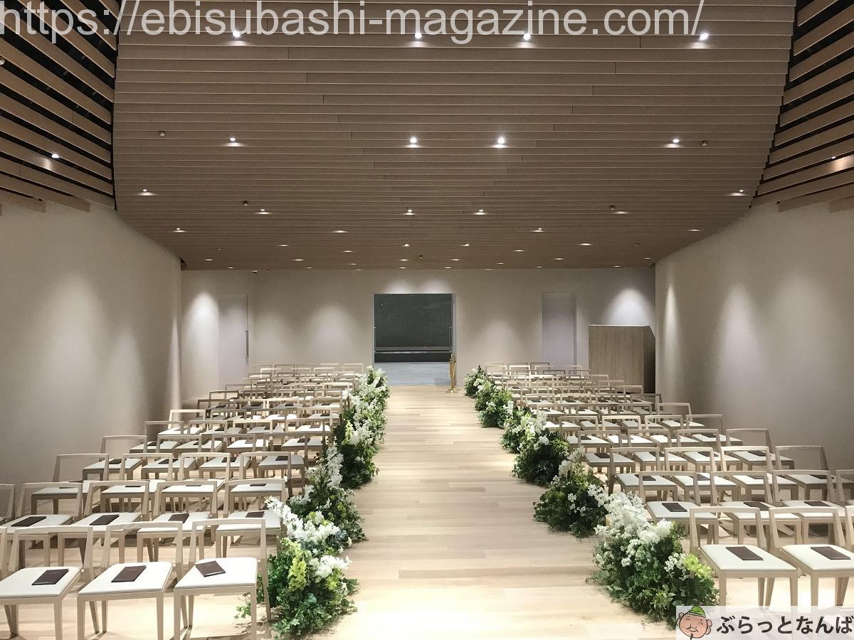 ホテルロイヤルクラシック大阪 チャペル