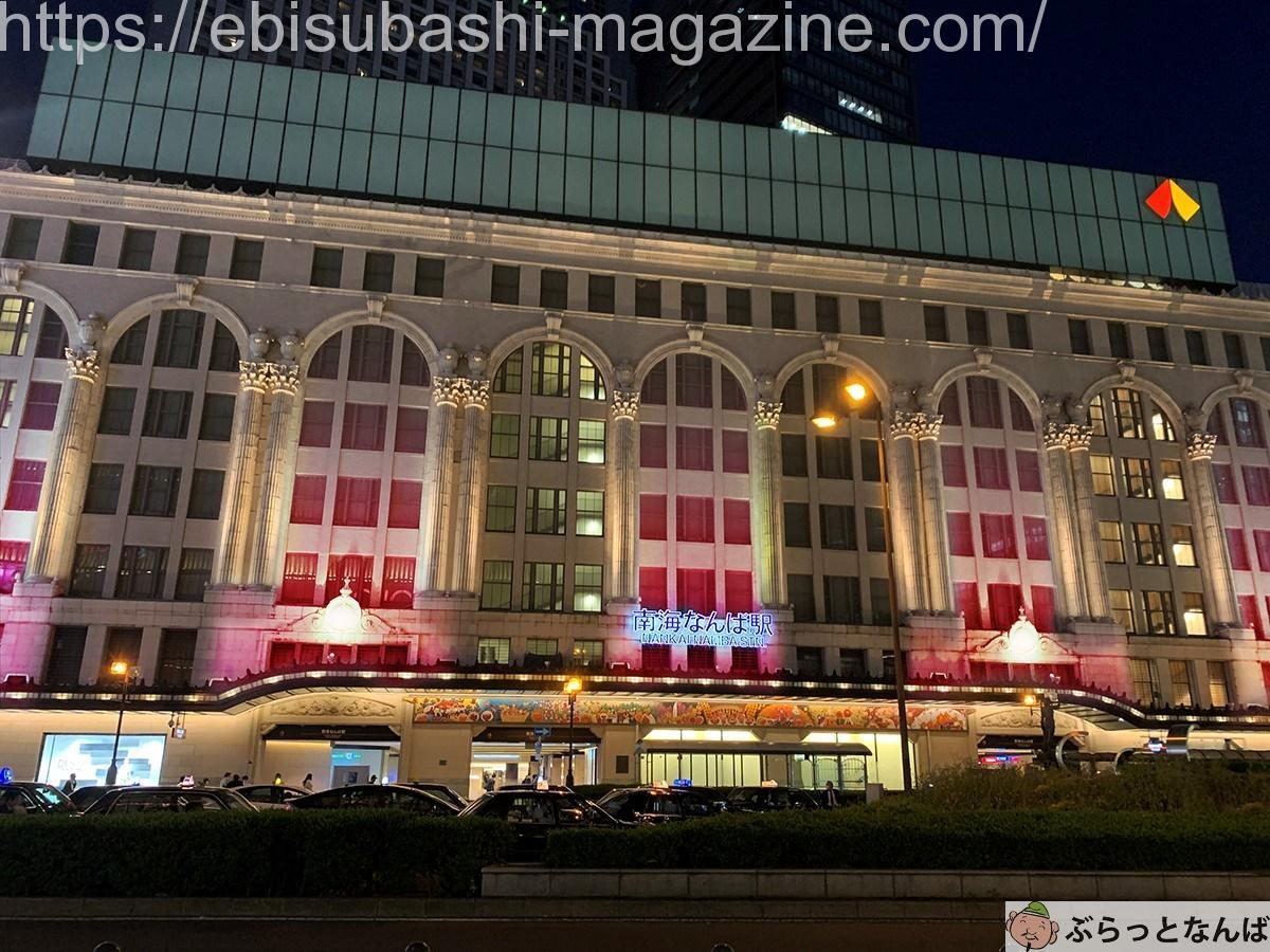 南海ビル 大阪モデル ライトアップ