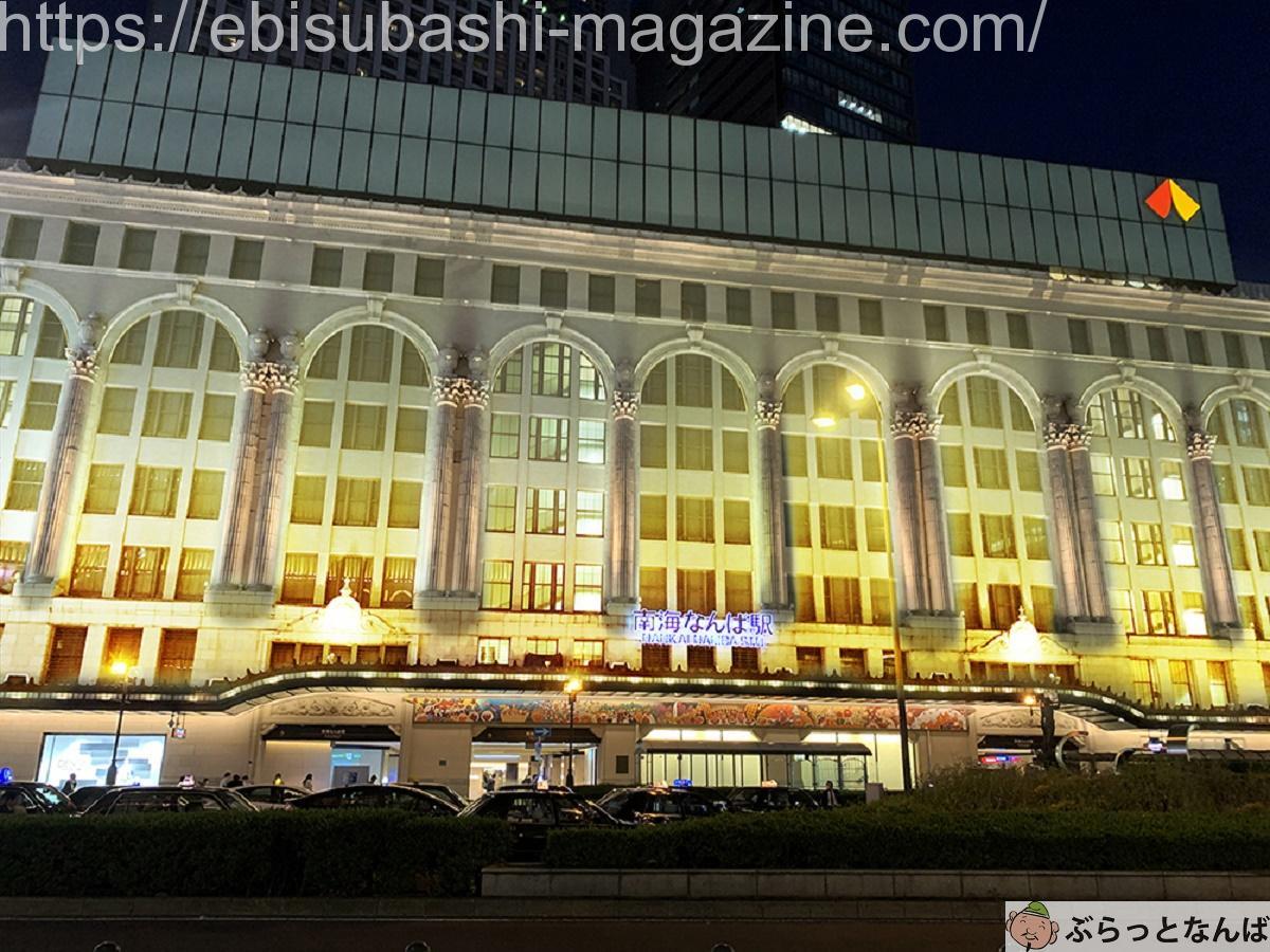 大阪モデル 南海ビルライトアップ