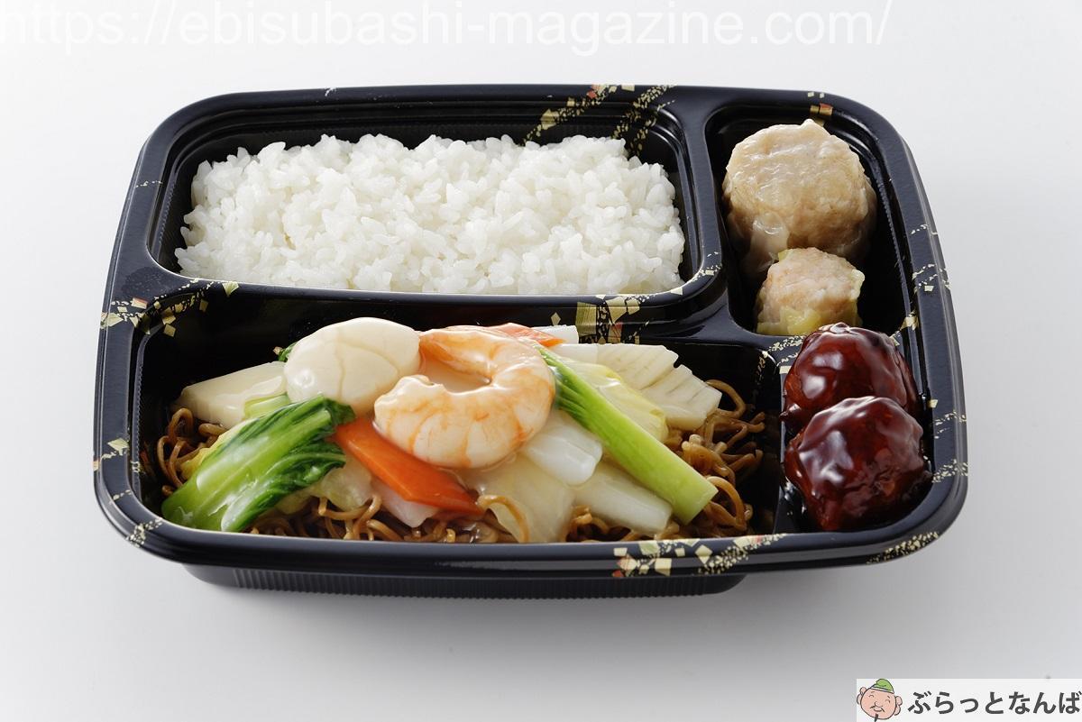 551蓬莱お弁当