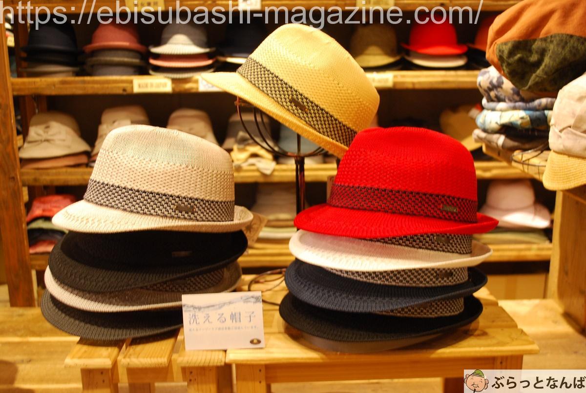 SHOP無 帽子2