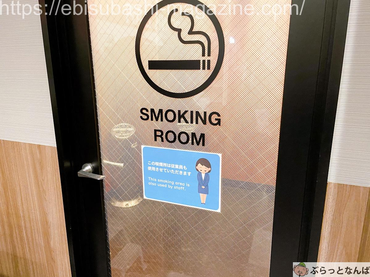 JOYSOUND 喫煙スペース