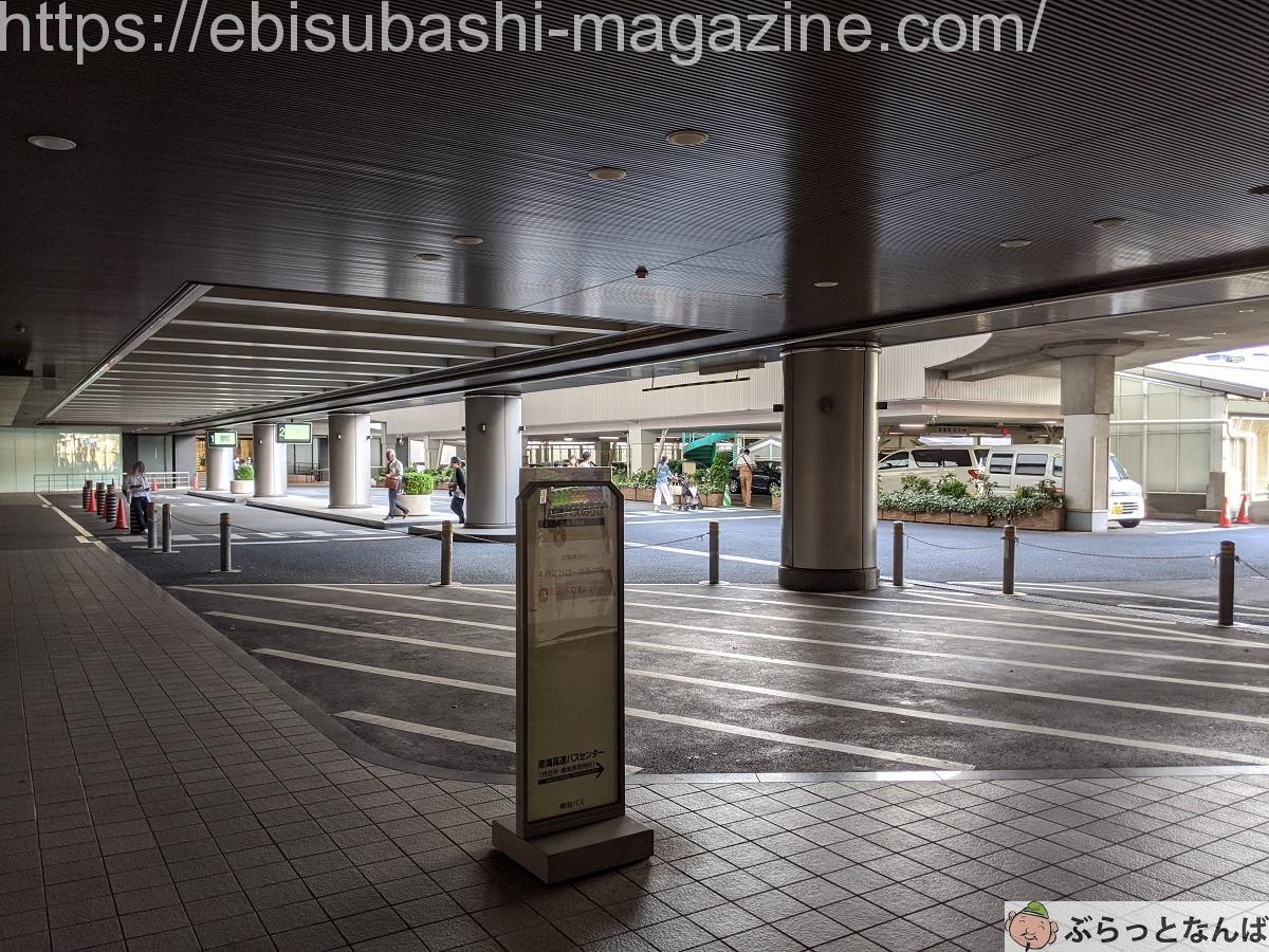 南海難波バスターミナル