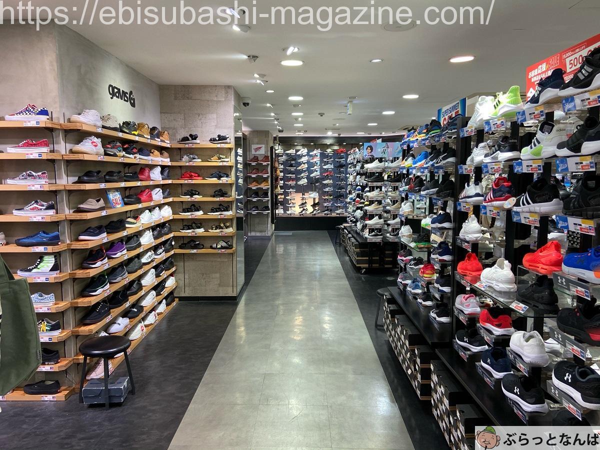 ABC-MART新戎橋店