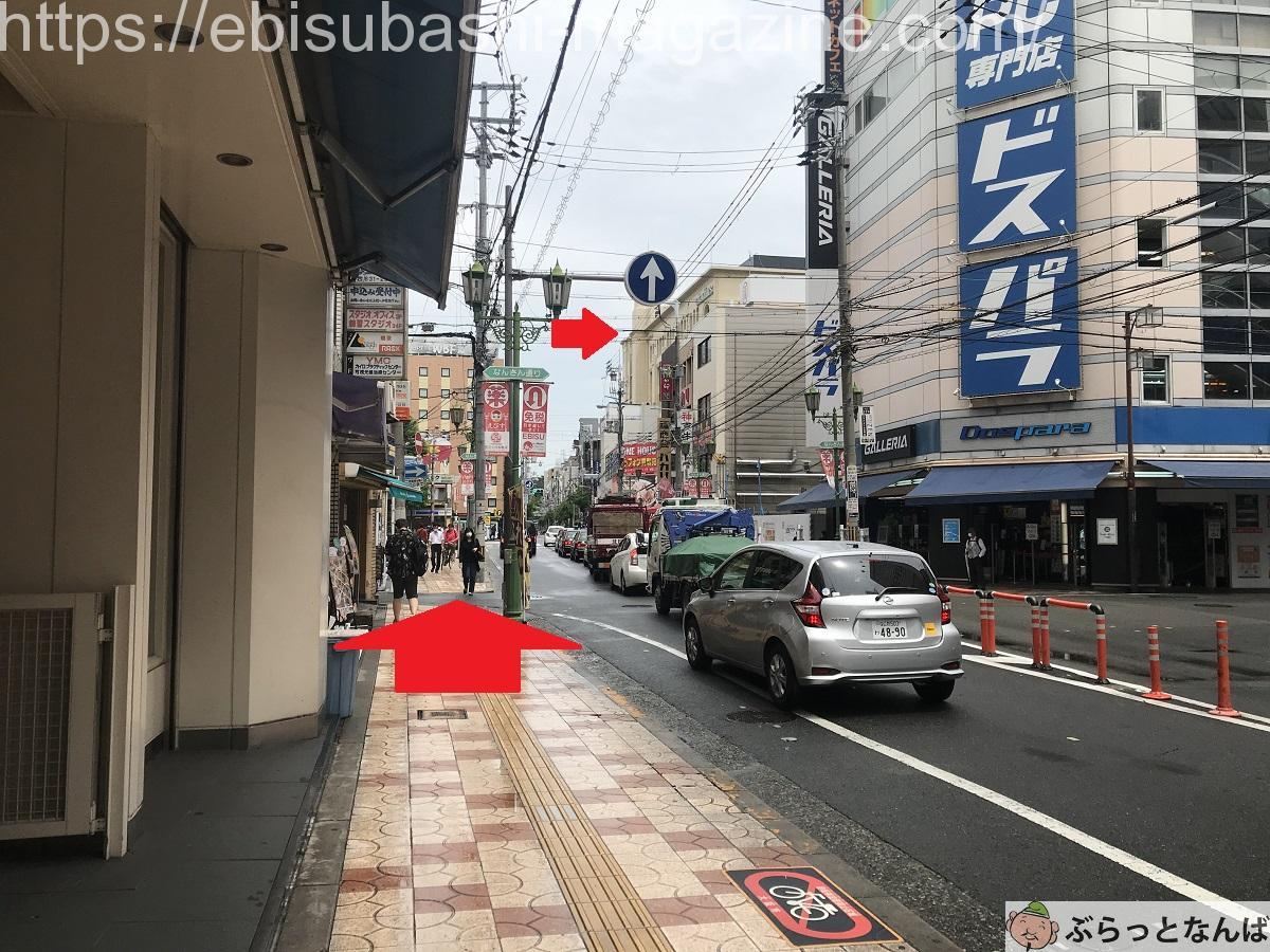 コミュニティーフードホール 大阪・日本橋アクセス