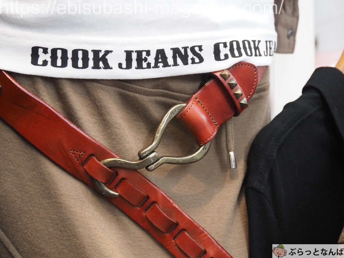COOKJEANS