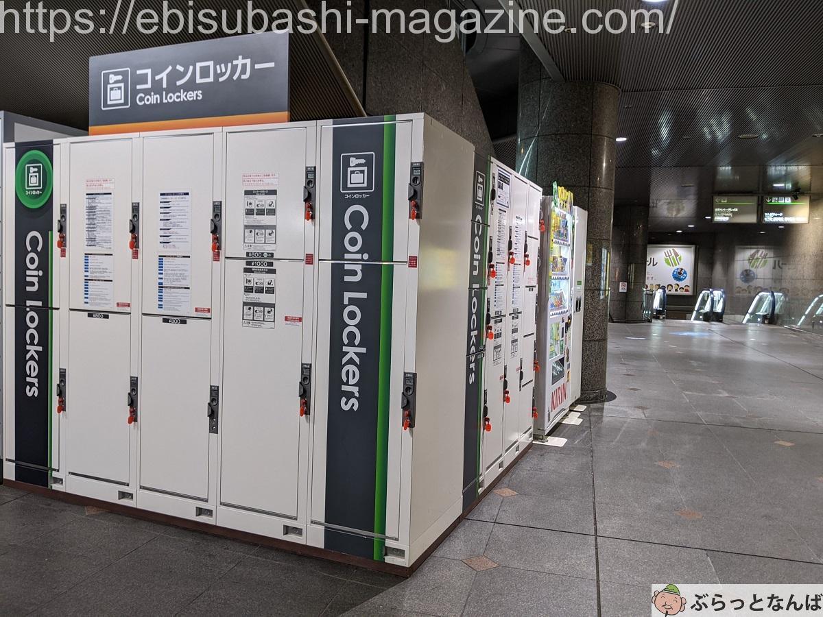 JRなんば駅 OCAT コインロッカー