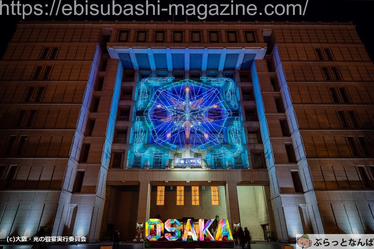 大阪光の饗宴2020