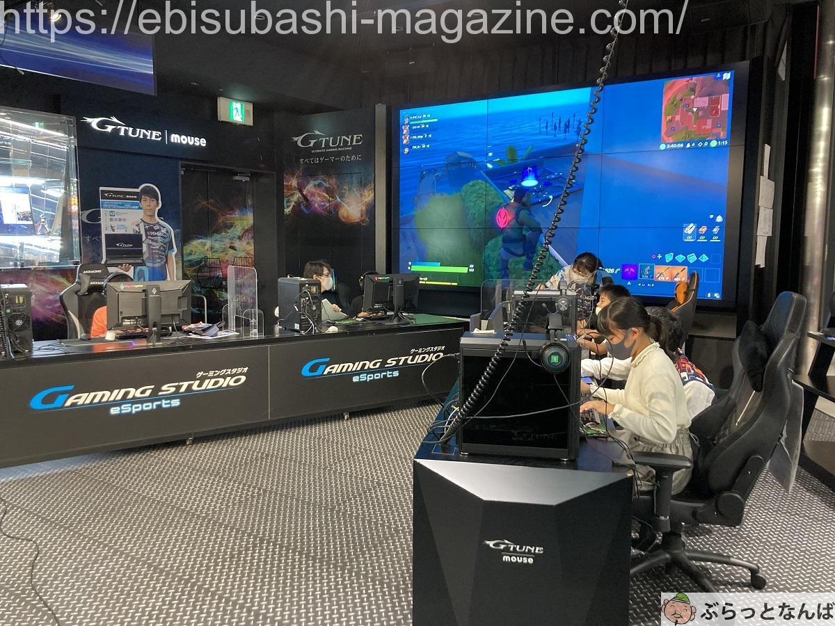 秋の体験博2020 e-スポーツ