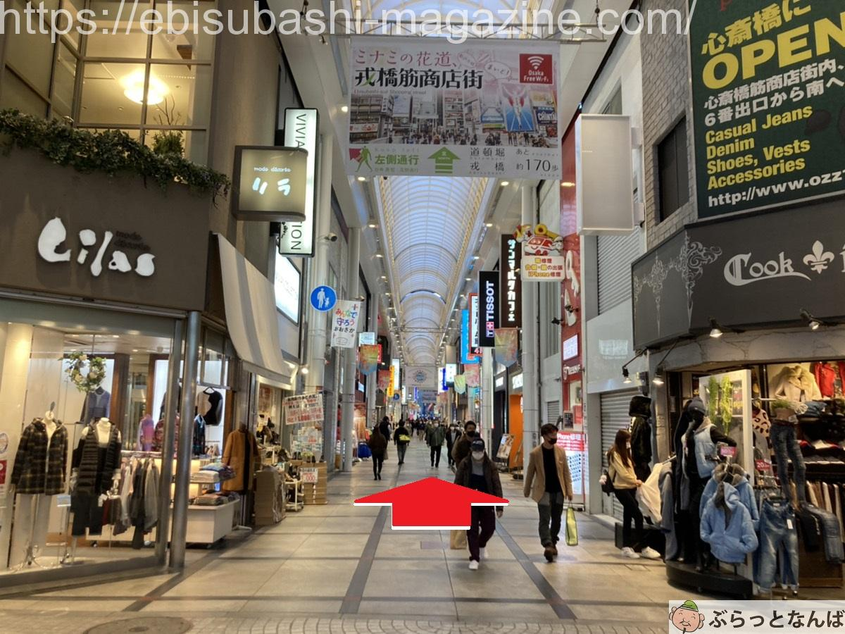 TSUTAYA EBISUBASHI 内木志イベント