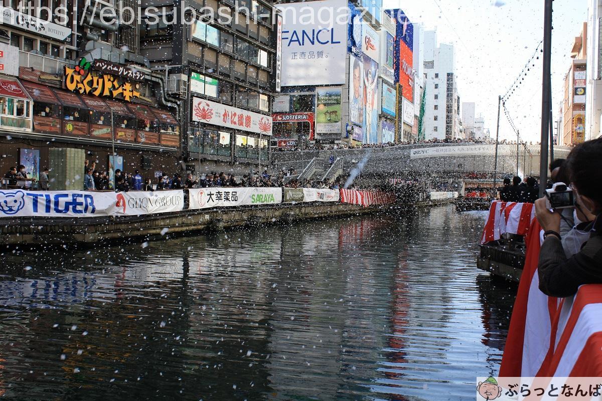 日本の劇場文化・復活祈願祭