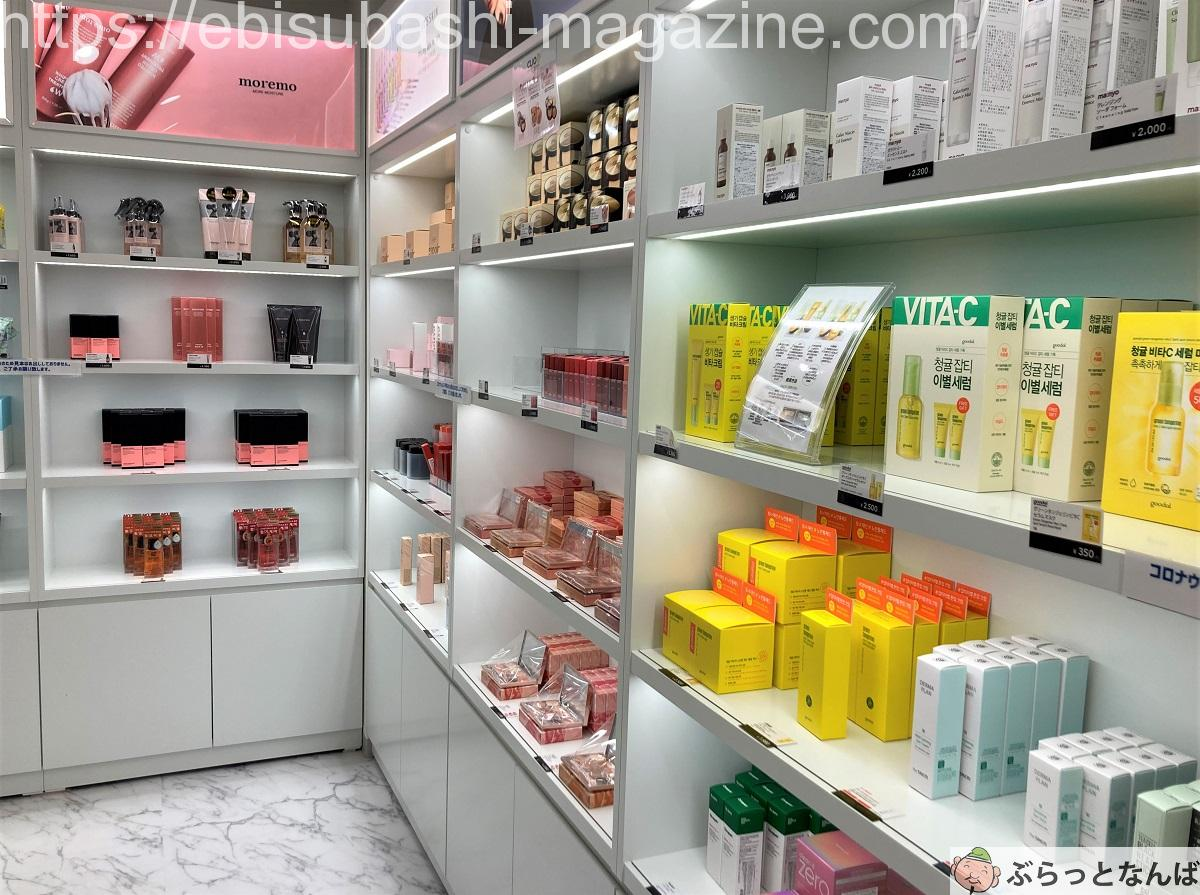 韓流百貨店