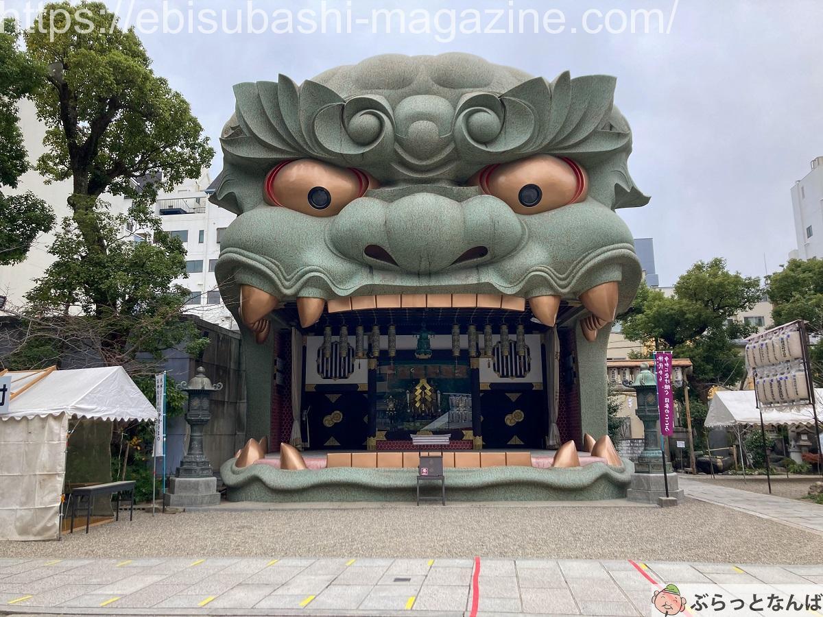 難波八坂神社 獅子殿