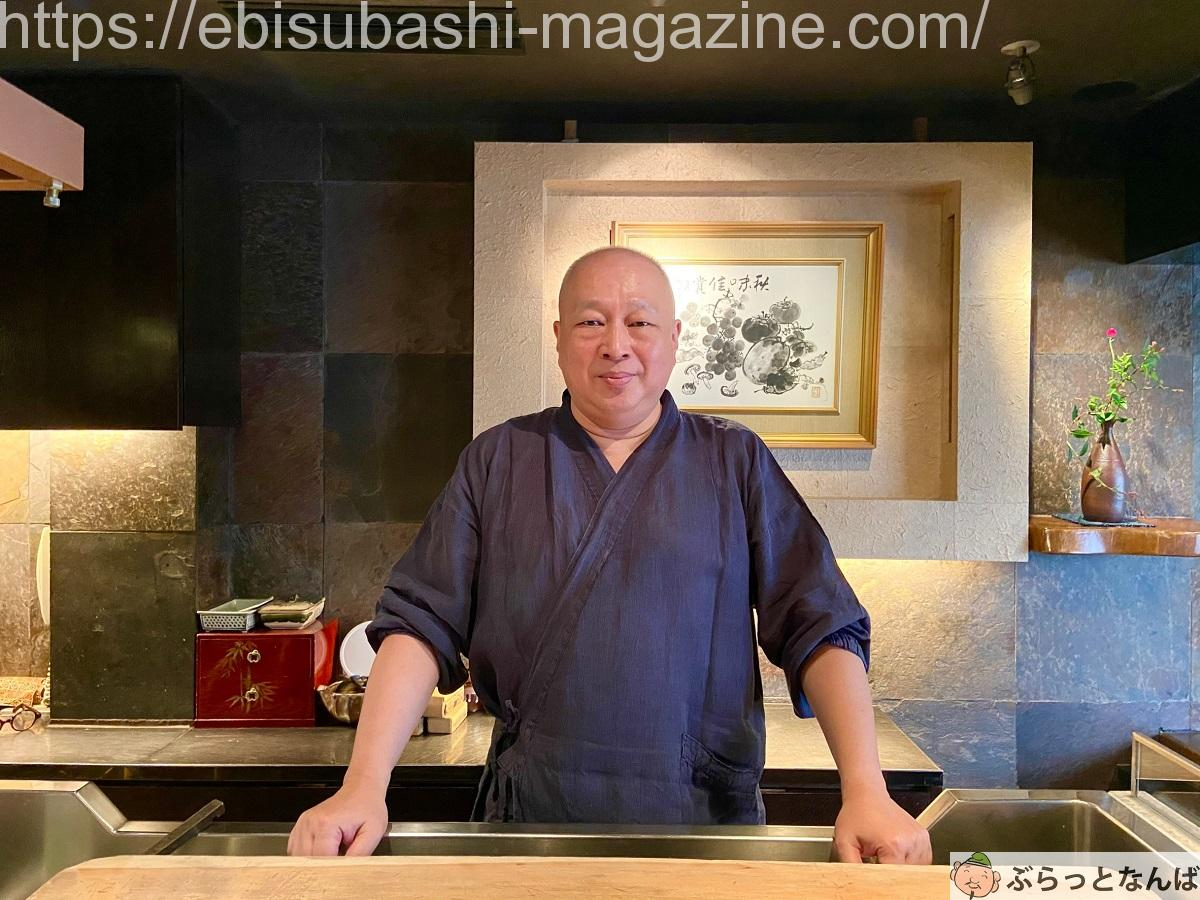 法善寺 割烹 喜川 上野修さん