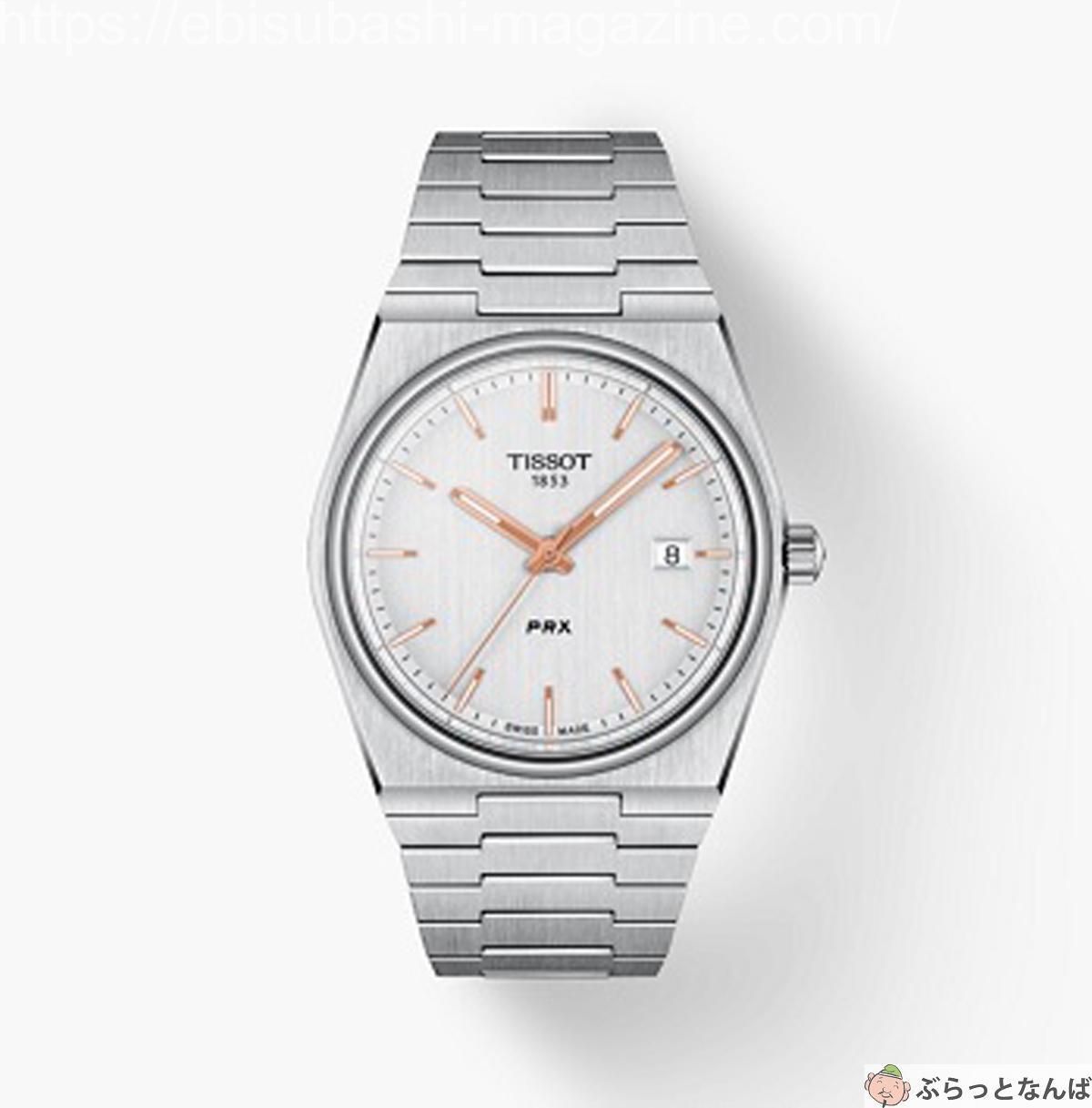 TISSOT 時計