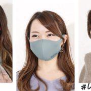 じぶん色マスク