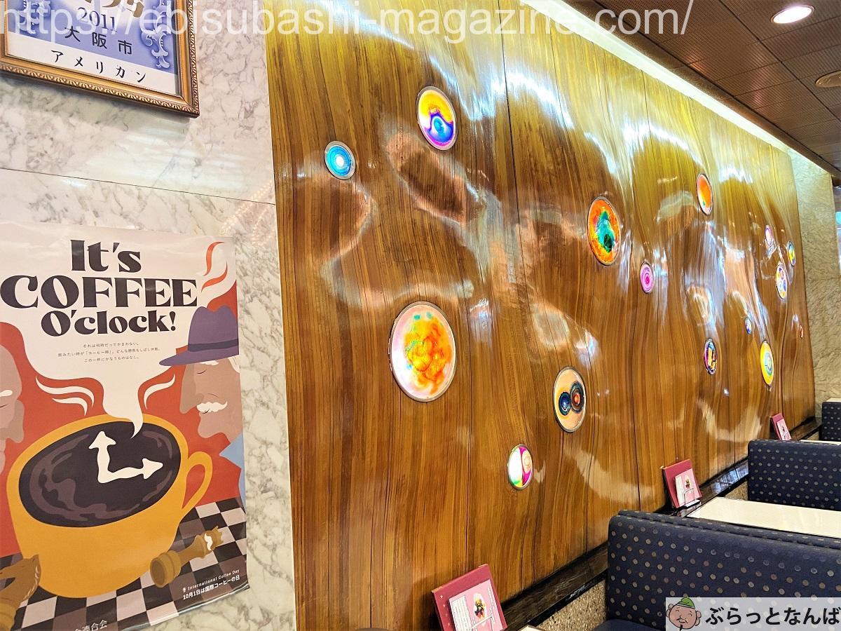 純喫茶アメリカン 壁
