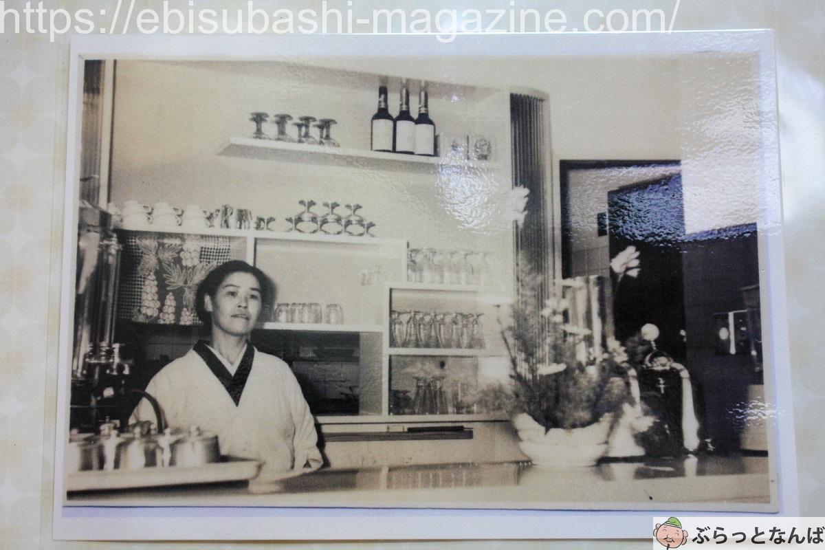純喫茶アメリカン 創業当時写真