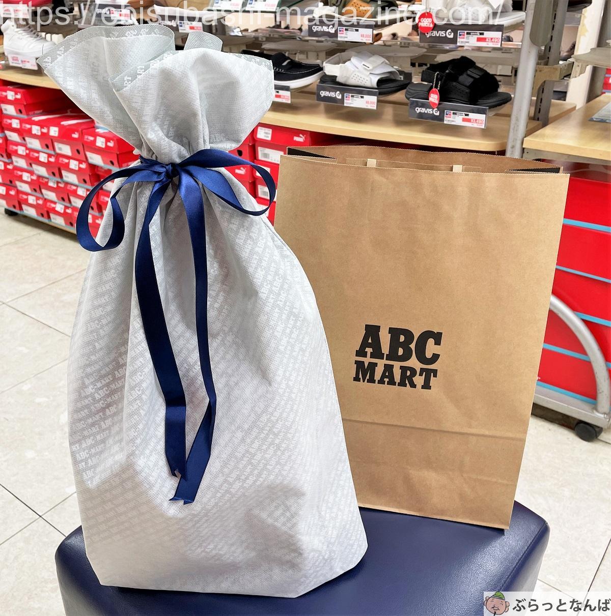 ABC-MART 母の日ギフト
