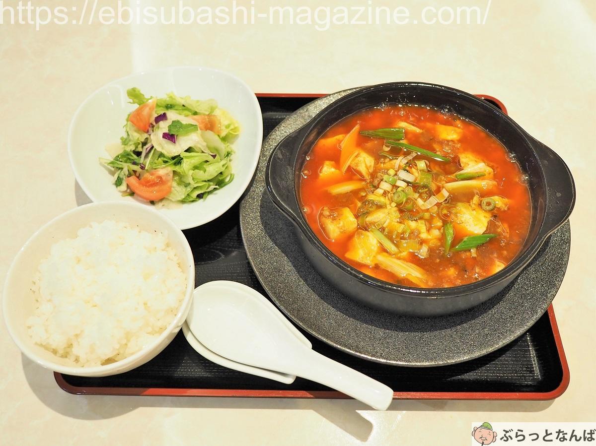 蓬莱本館 麻婆豆腐