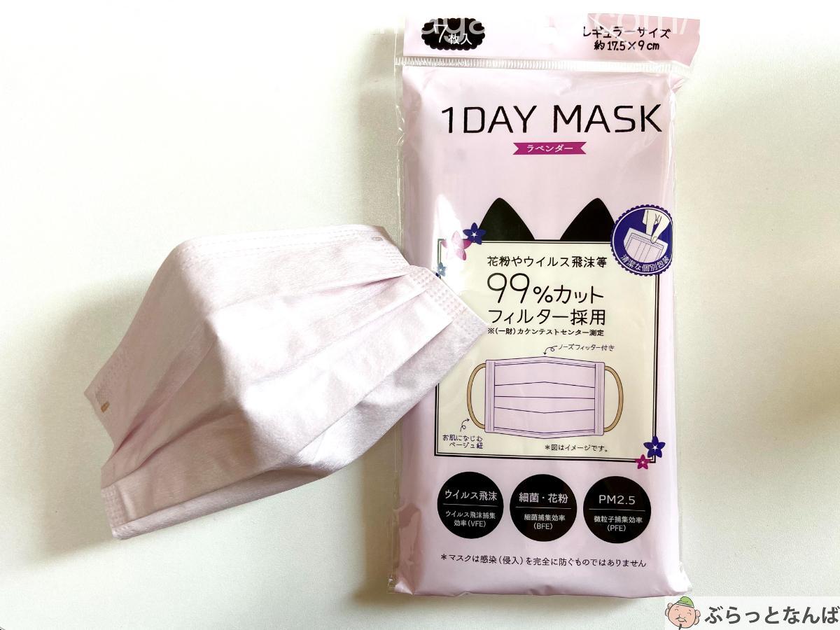 ドラックストア マスク